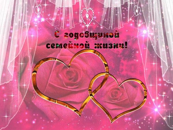 pozdravleniya-s-godovshinoy-znakomstva-v-proze