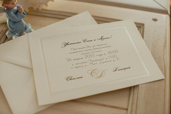 Приглашения на свадьбу в классическом стиле